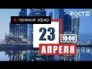 Live 23 04 Клуб Трансформатор Дмитрия Портнягина Михаил Кларин Ольга Маркина Synergy Insight Forum