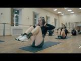 Фитнес интенсив FDCBODY | BODYWORK & STRETCHING | FDC DANCE SCHOOL