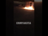 Пожар на прокате коньков в Якутскею 17.03.2018г