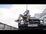 Benz truck Lil peep