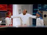 Адская кухня: Выпуск 8