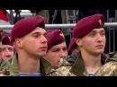 ВДВ Украины переименовали в Десантно-штурмовые войска