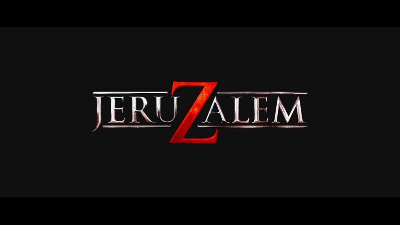 ЄРУСАЛИМ JERUZALEM