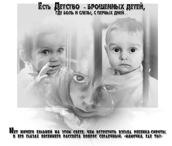 биологические родители которые ищут своих брошенных детей трахают попки товарищей