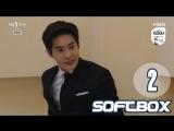 [Озвучка SOFTBOX] Богатый мужчина 02 серия