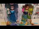 Анна и Эльза  холодное сердце  4 куклы в одной коробке