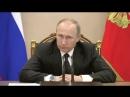 Путин выжал все соки из обленившегося чиновника на очередной планёрке Запомнили что я сказал؟