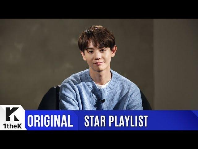 STAR PLAYLIST(스타와 나의 플레이리스트): YANG YOSEOP(양요섭) _ Where I am gone(네가 없는 곳)