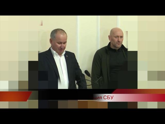Арест главного переговорщика Рубана - что это было?