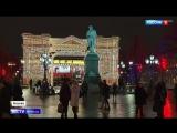 Самые нестандартные инсталляции появятся в Москве в канун Нового года