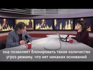 Особое мнение К. Рогова