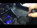 Nissan Almera замок кпп. Дополнительная защита от угона, механический блокиратор мультилок