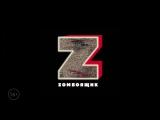 Zомбоящик (2018) | Тизер 16+