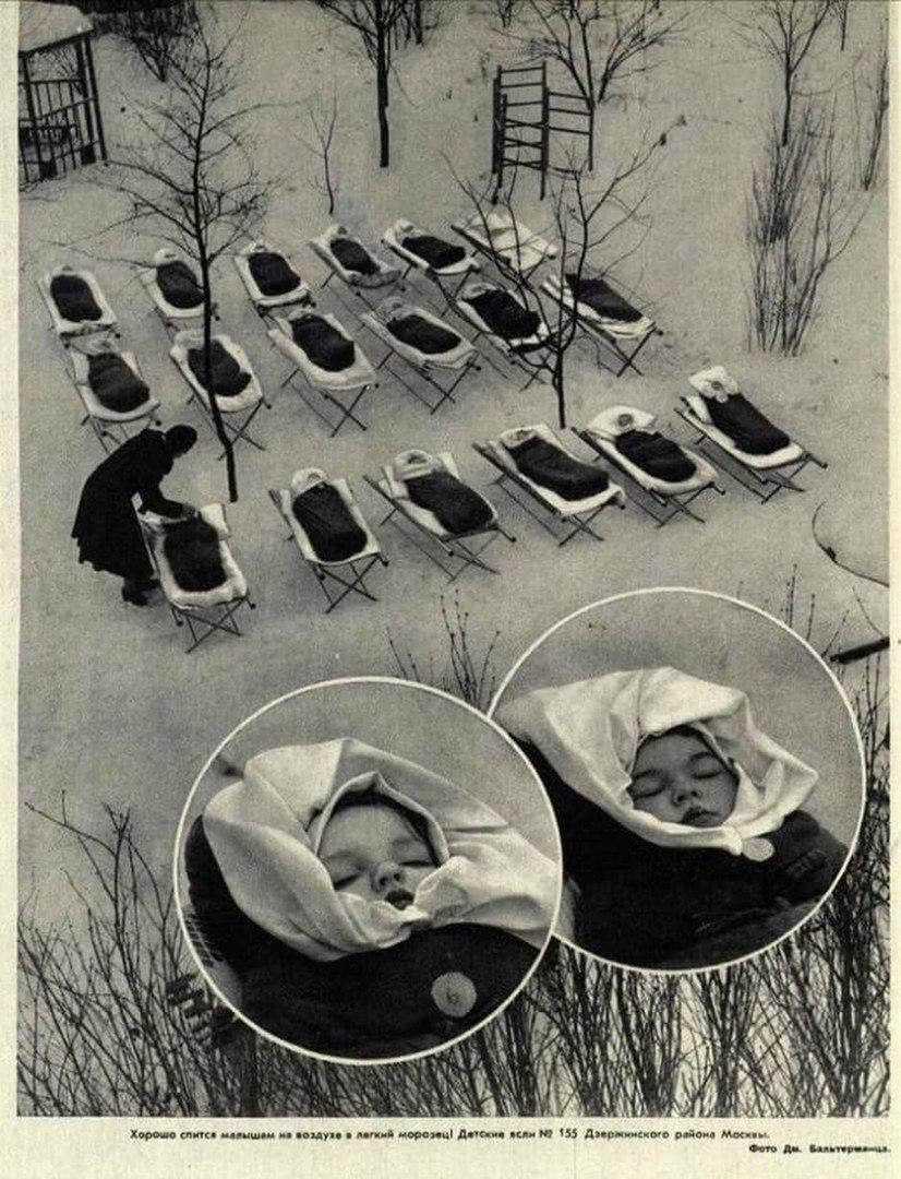 Малыши во время дневного сна в московских яслях. 1958 год.