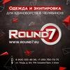 Round7 - Экипировка для единоборств