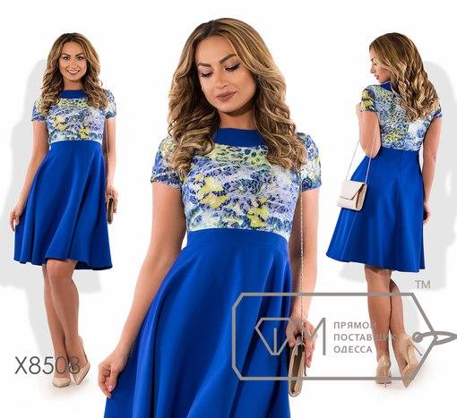 Платье № х8508