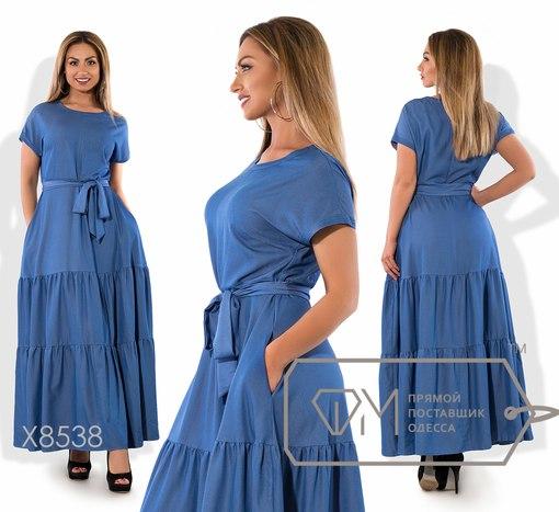 Платье № х8538