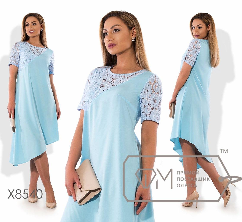 Платье № х8540