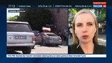 Новости на «Россия 24»  •  В Ереване продолжается массовая акция протеста