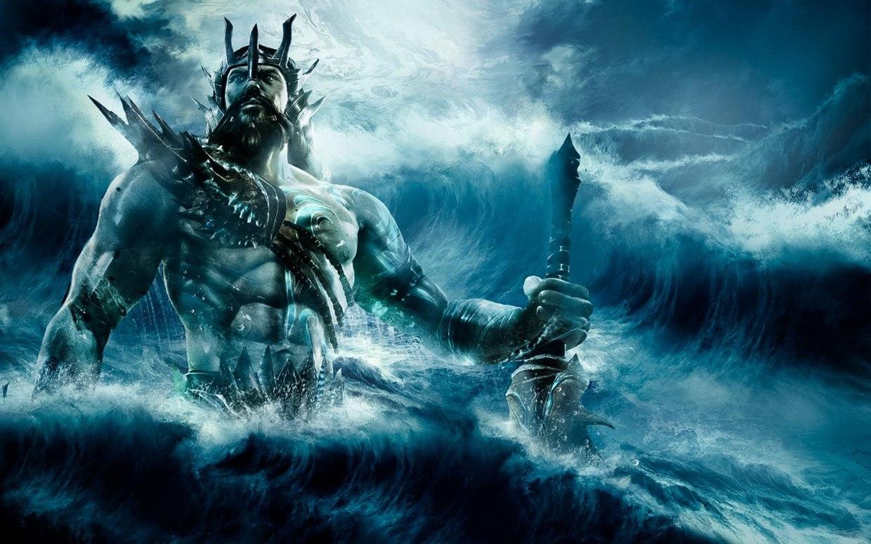 Посейдон - владыка морей