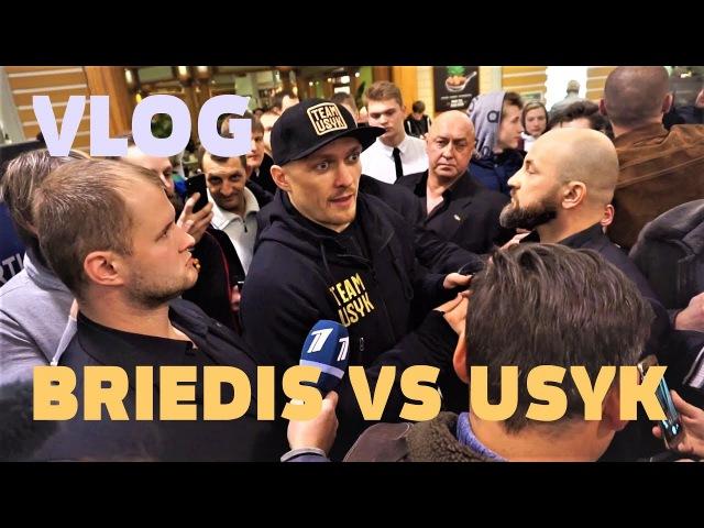 Mairis Briedis vs Olexander Usyk / Atklātais treniņš / Domina Shopping
