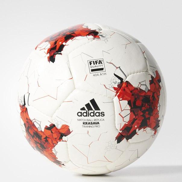 Футбольный мяч Confederations Cup Training Pro