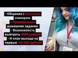 Инфопродюсер: новая онлайн-профессия