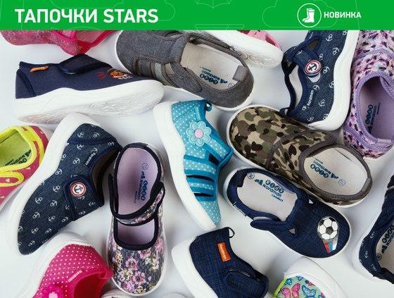 Nordman - линейка детской обуви, включая тапочки и сандалики L3NO6h_lNmI