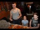 Готовим пиццу дома мастер класс часть 3