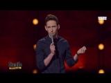 Stand Up: Майло Эдвардс - Почта России глазами англичанина