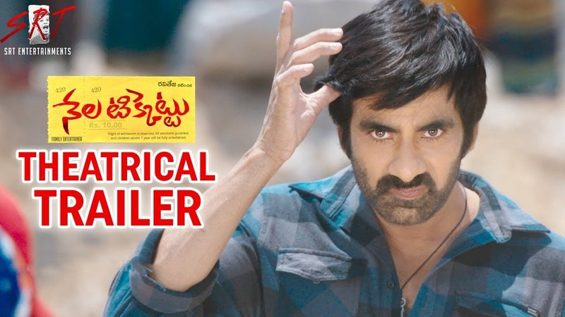 Nela Ticket Theatrical Trailer | Ravi Teja | Malvika Sharma | Kalyan Krishna | NelaTicketTrailer