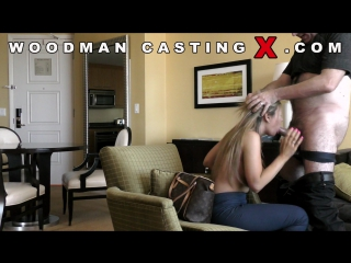 Дрочиленд # грудастая на кастинге у вудмана kayla kayden hd woodman casting #porno #sex #anal