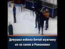 Жестокое избиение людей битами устроила молодежь Волгодонска из-за запрета кататься на санках с горки