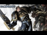 Warhammer 40,000: Space Marine #3 + Gears of War: Ultimate Edition