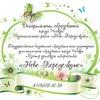 ЦДТ «Ново-Переделкино»