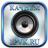 1PVK RADIO