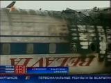 Новости (Первый национальный, 14.02.2008) Самолёт