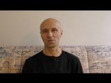 Анатолий Беляев, отзыв о тренинге Атмо Абинава по Тайскому йога массажу