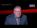 Хорошо, что Россия не растворилась в бездуховном Западе-1