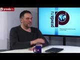 ИТОГИ недели с Саидом Гафуровым и Максимом ШЕВЧЕНКО