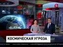 15/04/2018/ ПЛАНЕТА НИБИРУ ПРИБЛИЖАЕТСЯ К ЗЕМЛЕ