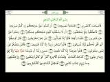 Сура 68  _Аль-Калам_ (Письменная Трость) - урок, таджвид, правильное чтение ( 480 X 854 ).mp4