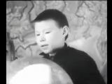 В таёжном краю. Очерк о народе манси (1945) ч. 1