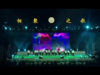 北京留学生之夜