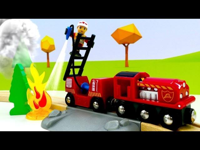 La stazione dei treni Brio - Apertura giochi per bambini