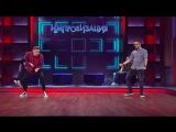 Премьера! Импровизация - Керлинг