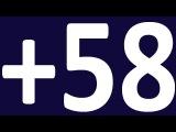 ПОЛНЫЙ УРОК 58 - ПРАКТИКА и УПРАЖНЕНИЯ. ГРАММАТИКА АНГЛИЙСКОГО ЯЗЫКА С НУЛЯ. АНГЛИЙСКИЙ ЯЗЫК. УРОКИ