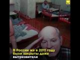 Как и чем спивается Россия