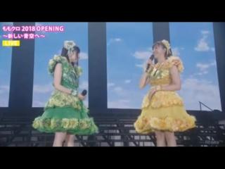 2 Momoiro Clover Z 2018 OPENING ~Atarashii Aozora e~[2018.01.21]