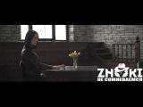 ZNAKI - Не сомневаемся (Официальное видео)